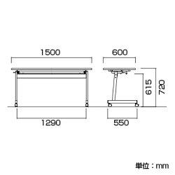 スタックテーブル会議テーブル/幅1500×奥行600×高さ720mm幕板なし/LHA-1560H