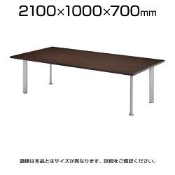 エグゼクティブテーブル/スタンダードタイプ/幅2100×奥行1000mm/NEB-2110
