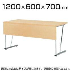エグゼクティブテーブル/幅1200×奥行600mm/EZR-6012