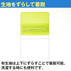 【法人様限定】ライトスクリーン2衝立オフィスパーテーション幅900×奥行380×高さ1800mm【ライトブルー・ライトグリーン・ライトグレー】