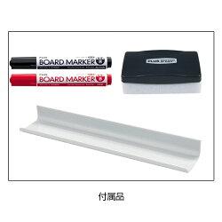 ホワイトボードシートカラー罫引き(行動予定表)縦800×横375mmマグネット対応トレイ・マーカー(黒・赤)・イレーザーVI-PWM-0308K
