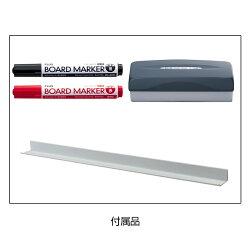 薄型軽量ホワイトボードシート幅1200×高さ900mmマグネット対応トレイ・マーカー(黒・赤)・イレーザーVNM-1209