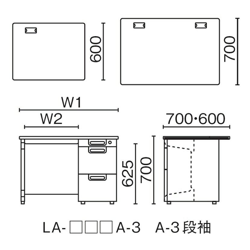 PLUS エルエーデスク ベーシックタイプ 片袖机 (L脚/A-3段袖) 幅1400×奥行700×高さ700mm LA-147A-3