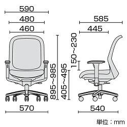 オフィスチェアーPLUS(プラス)Fitaチェアー(フィータ)ホワイトフレームアジャスト肘体重感知・シートスライドロッキング固定コンパクト設計PL-KD-FT50ML