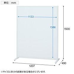 プラスパーティションホワイトボード1133×1386片面掲示板アジャスタータイプマグネット・ピン対応1210×490×1500パーテーションホワイトボード掲示板1210mm490mm1500mmマグネットトレイ付き