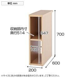 ノルム木製デスク隙間収納幅200×奥行600×高さ700mmZ-SHISD-2060