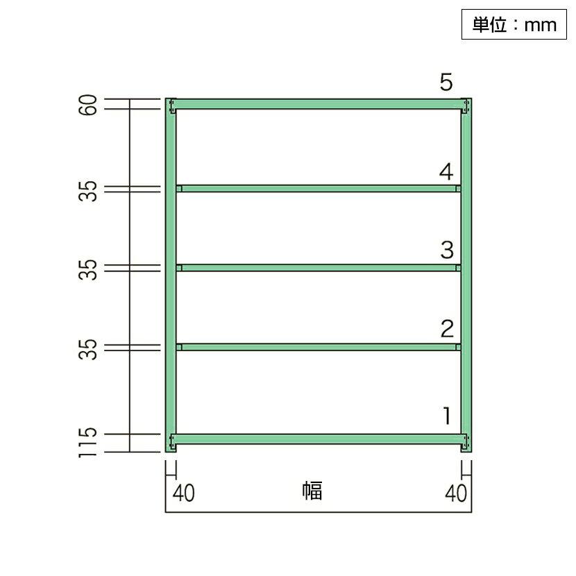 【本体】国産スチールラック 軽中量棚150kg/段 単体 ボルトレス 高さ2100×幅900×奥行300×天地5段