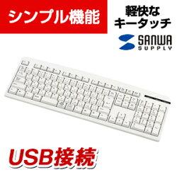 日本語109キーボード