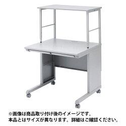サンワサプライ高耐荷重サブテーブルSH-FD1270用