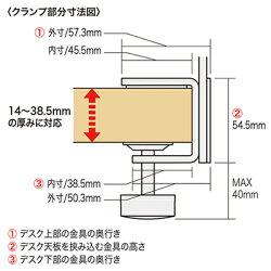 デスク用パーティション幅1000mmデスクパネル(クランプ式)