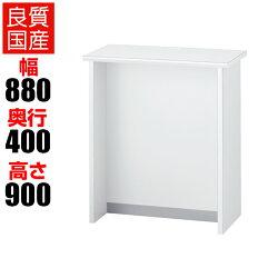 インフォメーションカウンター/無人用/BIF-80