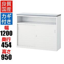 【国産】スチール製受付ハイカウンターUタイプ(ホワイト)収納鍵付/幅1200mm/NSH-12UWW