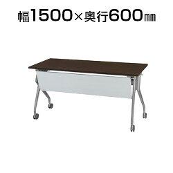 STD型スタックテーブル/幅1500×奥600mm/STD-1560M