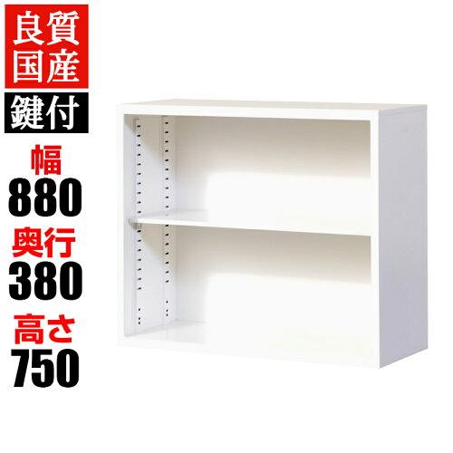 スチール書庫 オープン書庫 上置き幅880×高さ750mm OC-K32WHオフィス家具 事務所 キャ...