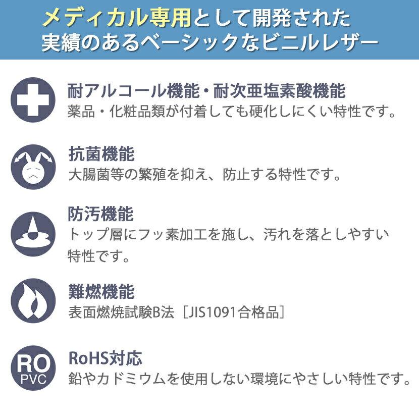 高田ベッド スーパー低反発ベッド 診察/施術台 体圧分散性/衝撃吸収性 低反発ウレタンフォーム採用 かどまる加工 TB-608 サイズ/カラー(18色)選択可能