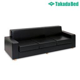 高田ベッド ソファー・チェア TB-1111-03 コール(03) 待合室 ゆったり空間 ポケットコイルスプリング内蔵 安定座部 カラー(18色)選択可能