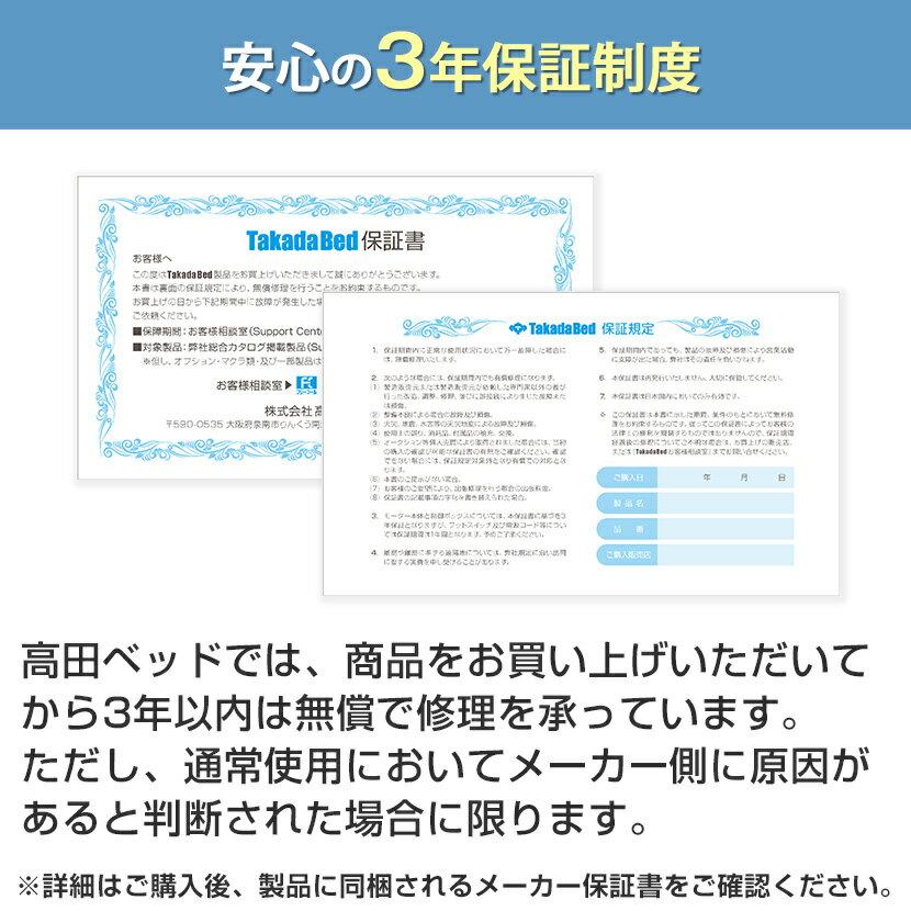 高田ベッド ソファー・チェア TB-1119-01 ARサライ(二人掛) 硬質モールドウレタン採用 待合室 衛生的 鏡面仕上げアルミベース仕様 カラー(18色)選択可能