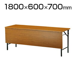 折りたたみテーブル/幅1800×奥行600mm/棚なし・パネル付・共貼りタイプ/TW-1860PTN