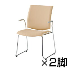 FMPシリーズミーティングチェアループ脚タイプ肘付き2脚セットレザーチェア/FMP-R2AL