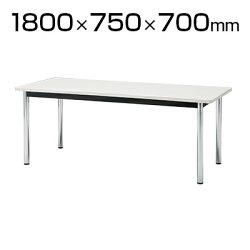 会議テーブル/角型・幅180×奥行75cm/TC-1875