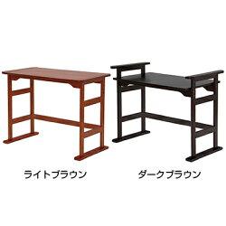 高さ調節くつろぎテーブル幅920×奥行500×高さ610/640/670/700mm