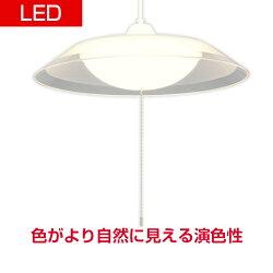 LED洋風ペンダントライト2500lm調光・電球色PLC6L-P2直径450×高さ135mm