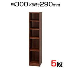木製ラックフリーラック300×290×1500