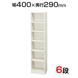 木製ラックフリーラック400×290×1800