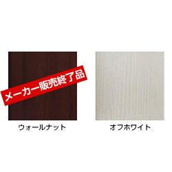 木製ラックフリーラック900×290×600