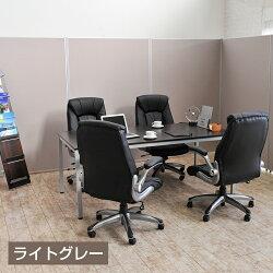パーテーション間仕切り幅1200×高さ1600mmブルーライトグレーローパーテーション会議パテーションパーティションパーテションパネルオフィス事務所衝立ついたておしゃれパネルつい立partitionscreen幅120cm高さ160cm別途安定脚必要
