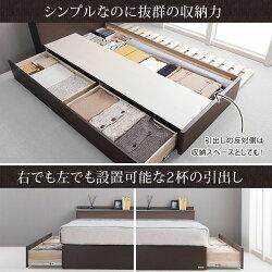 【フランスベッド共同企画】オリジナルベッドアレックスシングル引出し収納付きベッドフレームのみフレームのみ