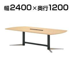 エグゼクティブテーブル/ワイヤリングボックス付・クロームメッキ脚/幅2400×奥行1200mm/KV-2412W