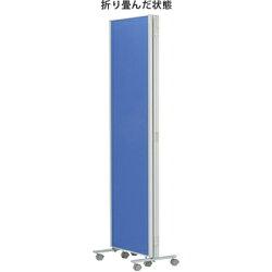 パーティション/折り畳み3連タイプ/NT-3C