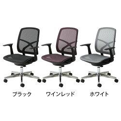 オールメッシュチェア座面メッシュオフィスチェアシンクス2バリエーション
