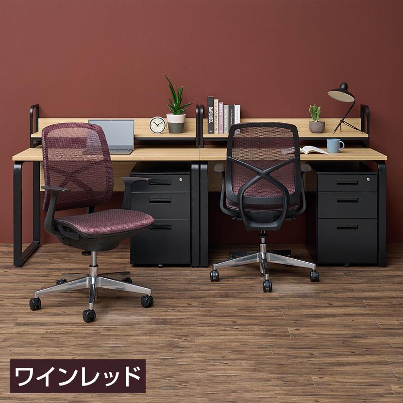 【法人様限定】蒸れない オフィスチェア 珍しい背座メッシュ 3段階 リクライニングチェア 肘付き シンクス2 エラストメリックメッシュデスクチェア ホワイト 白 黒 スタイリッシュ チェア 事務椅子 パソコンチェア ワークチェア メッシュチェア