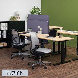 オールメッシュチェア座面メッシュオフィスチェアシンクス2ワインレッド使用イメージ