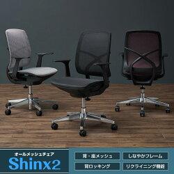 オールメッシュチェア座面メッシュオフィスチェアシンクス2ホワイト使用イメージ