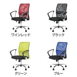 オフィスチェア腰楽ローバックブルー使用イメージ
