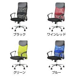 オフィスチェア腰楽ハイバックブラックk使用イメージ