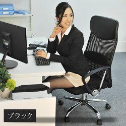 オフィスチェア腰楽ハイバックワインレッド使用イメージ