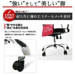 背座一体ロッキングで腰や太ももの負担を軽減し、着座しながらストレッチ効果が期待できます。