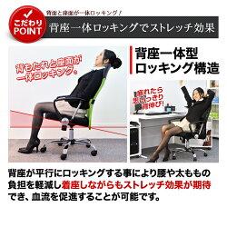 オフィスチェア腰楽ハイバック寸法図