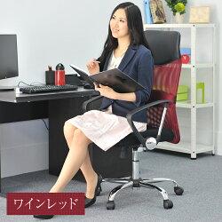 合言葉は「ノーストレス」。「疲れ」「座り心地の不快感」を追及した腰楽がリニューアル。