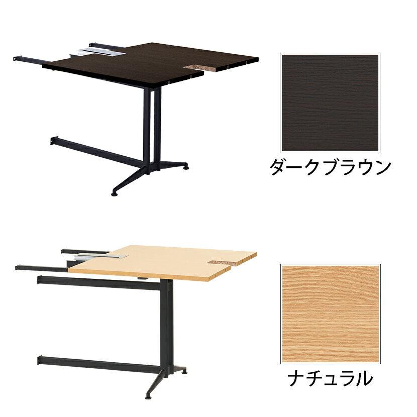 【法人様限定】T字脚大会議テーブル 増連タイプ ダークブラウン