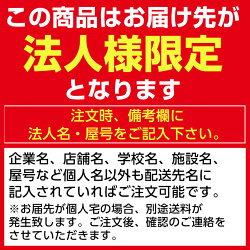【送料無料】片袖スチールデスク幅1200mm/ODS-127-3