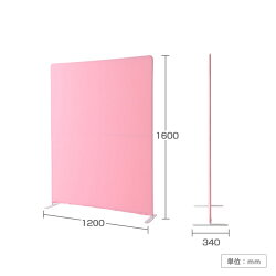 軽量ライトスクリーンついたて間仕切りパーテーション簡易幅1200×高さ1600mm布張りパテーションスクリーンカーテン衝立パーティションオシャレグリーンピンクブルー洋風パーテイション幅120cm高さ160cm120×160
