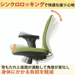 オフィスチェアデスクチェアシンクロロッキング背面フック付き肘付きルナーレチェア肘掛けアームレスト肘置き事務椅子パソコンチェア学習チェア学習椅子椅子チェアイス腰痛対策ルナーレチェア