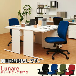 座面上下昇降で机の高さにフィットさせ、無理な姿勢から解放