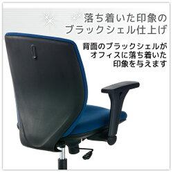OAチェアシンクロロッキング背もたれフック付き事務椅子ルナーレ寸法図