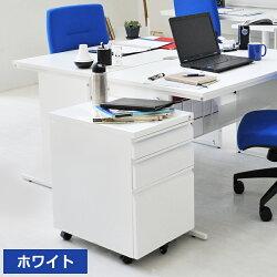 オフィスワゴンサイドワゴンデスクワゴン鍵付き幅395×奥行510×高さ600mmホワイト使用イメージ